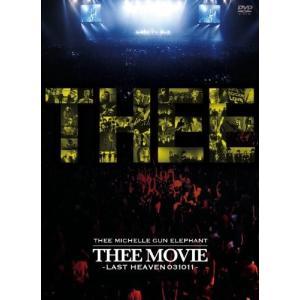 """ミッシェル・ガン・エレファント""""THEE MOVIE"""" −LAST HEAVEN 031011− [DVD] 中古 良品 yu-yu-stoa"""