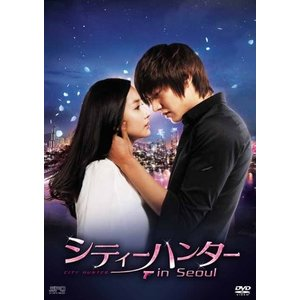 シティーハンター in Seoul DVD-BOX1 中古 良品 yu-yu-stoa