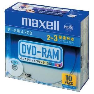 maxell データ用 DVD-RAM 4.7GB 2-3倍速対応 インクジェットプリンタ対応ホワイト 10枚 5mmケース入 DRM47PWB.S1P10S A yu-yu-stoa