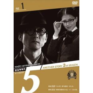"●新品 ●探偵事務所5"" Another Story 2nd SEASON File 1 [DVD]..."