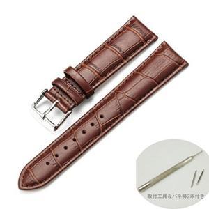 時計バンド 本革 クロコ型 ベルト 18mm カーフ・スイッチ ブラウン|yu-yu-stoa