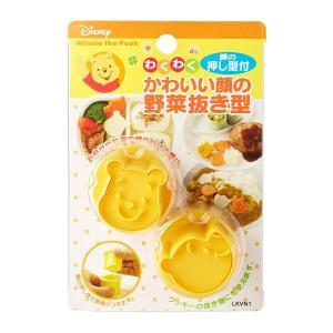 スケーター 野菜抜き型 くまのプーさん ディズニー 日本製 LKVN1|yu-yu-stoa