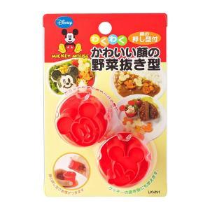 スケーター 野菜抜き型 ミッキーマウス ディズニー 日本製 LKVN1|yu-yu-stoa