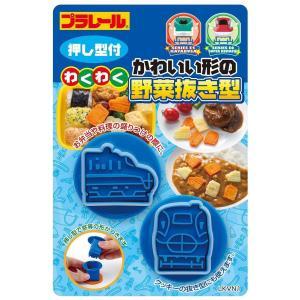 スケーター 野菜抜き型 プラレール 14 日本製 LKVN1|yu-yu-stoa