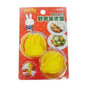 スケーター 野菜抜き型 ミッフィー miffy 日本製 LKVN1|yu-yu-stoa