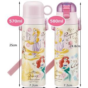 スケーター 子供用 2WAY ステンレス水筒 コップ付き 570ml プリンセス ディズニー SKDC6|yu-yu-stoa