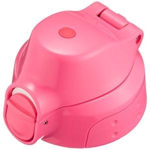 タイガー 水筒 MMN-C080 100P MBO-A060 080P 専用 交換 部品 せん セット ピンク MMN-Z10C-P Tiger|yu-yu-stoa