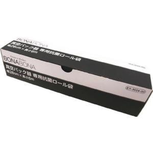●●サイズ:幅26cm×長さ6m ●対応機種:BM-V05、BZ-V34、BM-V39 ●素材材質:...