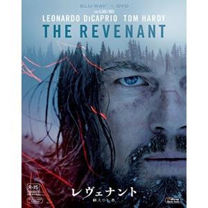 レヴェナント:蘇えりし者 2枚組ブルーレイ&DVD(初回生産限定) [Blu-ray] 中古 良品