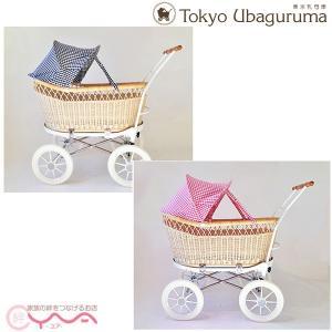 東京乳母車 プスプス キャンディー本体+ギンガムチェック幌 ベビーカー 双子用 二人乗り B型 A型 新生児 ベビーベッド yua-shop