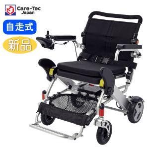 電動車椅子 軽量 折りたたみ スマートムーブ CE10-HSU ケアテックジャパン|yua-shop