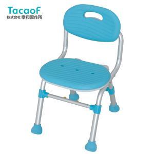 介護用風呂椅子 幸和製作所 テイコブコンパクトシャワーチェア(背付) SCM03 入浴|yua-shop
