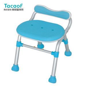 介護用風呂椅子 幸和製作所 テイコブコンパクトシャワーチェア(背付/ローバック) SCM04 入浴|yua-shop
