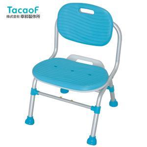 介護用風呂椅子 幸和製作所 テイコブシャワーチェアSC03 入浴|yua-shop
