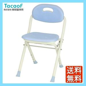 介護用風呂椅子 幸和製作所 テイコブ折りたたみシャワーチェア BSOC03 入浴|yua-shop