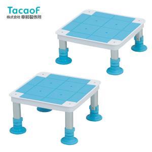 介護用 風呂 踏み台 幸和製作所 テイコブ浴槽台(小) YD01-13/YD01-16 入浴|yua-shop