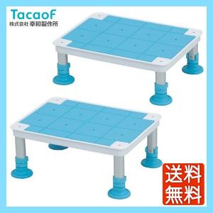 介護用 風呂 踏み台 幸和製作所 テイコブ浴槽台(中) YD02-13/YD02-16 入浴|yua-shop