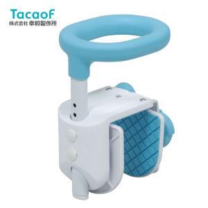 介護用 風呂 幸和製作所 テイコブコンパクト浴槽手すり YT01 入浴|yua-shop
