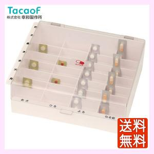 幸和製作所 テイコブMyカルテくすり整理キープケース HEC03 薬ケース yua-shop