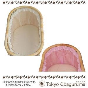 ベビーカー 2人用 東京乳母車 プスプス オプション品 ロイ...