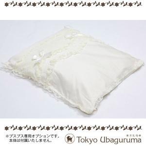 東京乳母車 プスプス オプション品 掛布団 (羽毛) 本体と同時購入限定販売品 yua-shop