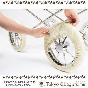 東京乳母車 プスプス オプション品 車輪カバー(4枚1組) 本体と同時購入限定販売品 yua-shop