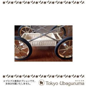 東京乳母車 プスプス オプション品 荷物トレイ 本体と同時購入限定販売品 yua-shop
