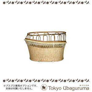 東京乳母車 プスプス オプション品 チャイルドフェンス (安全枠) 本体と同時購入限定販売品 yua-shop