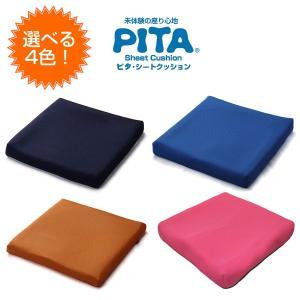 車椅子クッション 日本ジェル ピタ・シートクッション55 PT002 厚み5.5cm|yua-shop