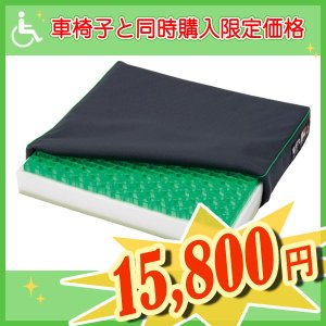 車椅子 クッション ケープ ベスポ ジェル クッション 【車椅子と同時購入専用ページ】|yua-shop