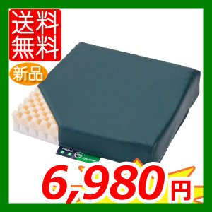 車椅子 クッション ケープ マイクッション CK-398|yua-shop