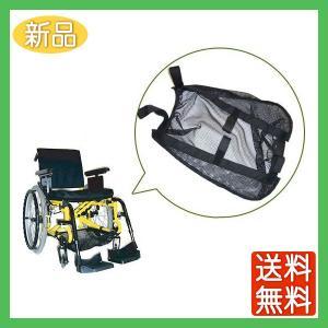 ALTEC JAPAN 車椅子用 アンダーネット 収納 グッズ