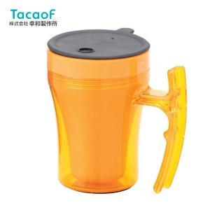 介護食器 幸和製作所 テイコブマグカップ (200ml) C02-OR|yua-shop