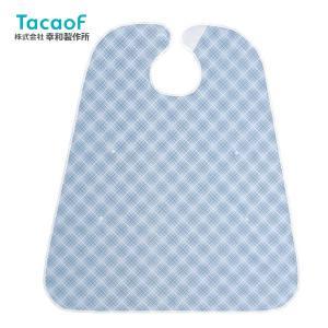 幸和製作所 食事用ポケット付エプロン (ブルー)AP04-BL|yua-shop