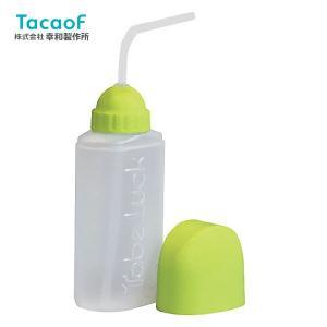 介護食器 幸和製作所 テイコブタベラックストロー型 (230ml)C03|yua-shop