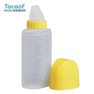介護食器 幸和製作所 テイコブタベラック吸い口型 C04|yua-shop