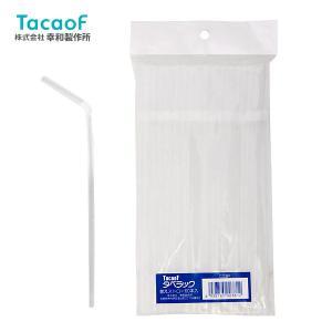 介護食器 幸和製作所 テイコブタベラック取替えストロー (60本入) C03P|yua-shop