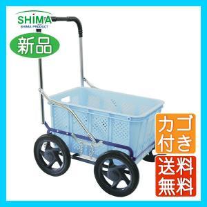 ショッピングカー 島製作所 ホームカーST 歩行介助 補助具 手押し車|yua-shop