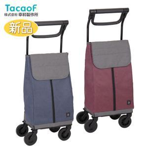 幸和製作所 aカート ショッピング WCC09 yua-shop