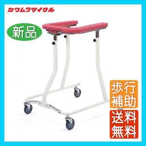 四輪歩行器 カワムラサイクル KW16|yua-shop