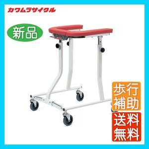 四輪歩行器 カワムラサイクル KW17 介護用品 歩行介助 補助具|yua-shop