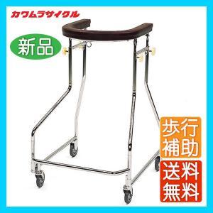 四輪歩行器 カワムラサイクル KW15N-M 介護用品 歩行介助 補助具 介護用歩行器|yua-shop