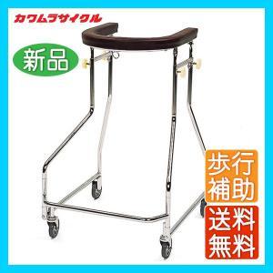 四輪歩行器 カワムラサイクル KW15N-S 介護用品 歩行介助 補助具 介護用|yua-shop