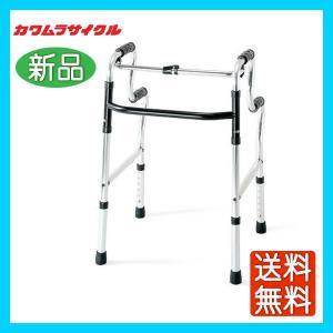 歩行器 カワムラサイクル KW-C2021-CW(コンパクト) 介護用品 歩行介助 補助具 固定型|yua-shop