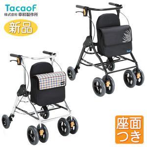 幸和製作所 テイコブ 歩行車 テイコブリトル HS05 チェックブルー 歩行介助 補助具|yua-shop
