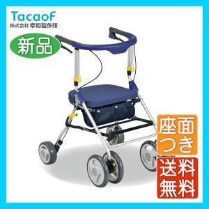 歩行車 幸和製作所 テイコブ 歩行車 テイコブパセオ HO001 歩行介助 補助具|yua-shop