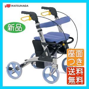 歩行器 松永製作所 MV-100 介護用品 歩行補助具 介護用 固定型|yua-shop