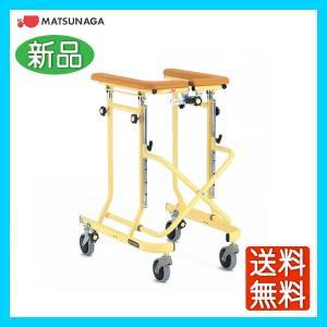 四輪歩行器 松永製作所 4輪歩行器 SM-30 代引不可 介護用品 歩行補助具 介護用|yua-shop