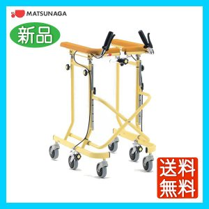 四輪歩行器 松永製作所 4輪 6輪 SM-40 代引不可 介護用品 歩行補助具 介護用|yua-shop
