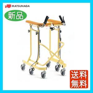四輪歩行器 松永製作所 4輪 6輪 SM-40S 代引不可 介護用品 歩行補助具 介護用|yua-shop